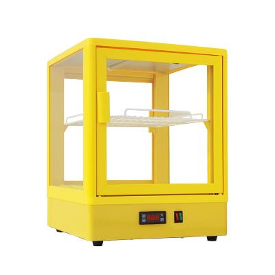 米沙熊SM-58 饮料加热柜 超市热饮展示柜 牛奶咖啡保温柜 加热箱暖柜 前后开门 数显温控(黄色)