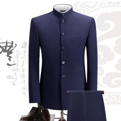 中山装套装春秋季男士青年修身中华立领中国风民族服饰中式礼服唐装 莎丞