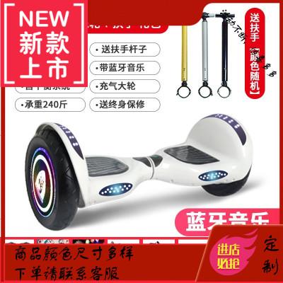 成人孩衡車雙輪電車兩輪代步車兒童帶扶桿漂移體