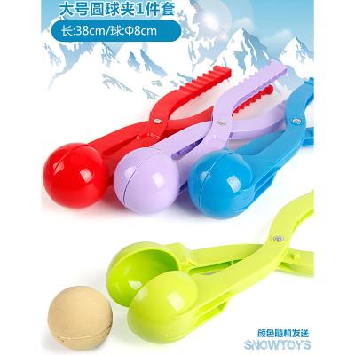 夾雪球夾子小鴨子堆雪人玩雪工具兒童打雪仗神器套裝彈射槍發射器 超大雪球夾1件長38