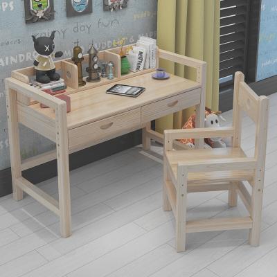 乐优居 儿童书桌学生学习桌椅套装可升降学生全实木写字桌现代简约原木色小孩书桌学生简约现代木质桌原木桌木质学习桌学生书桌