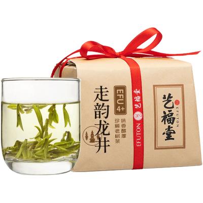 【2020新茶上市】藝福堂茶葉雨前4+老茶樹西湖龍井工藝春茶綠茶250g散裝