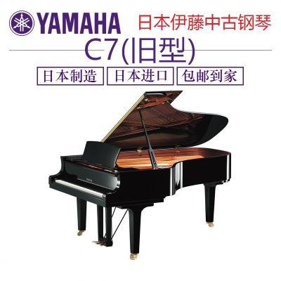 【二手A+】雅馬哈三角鋼琴 YAMAHA C7A C7B C7E C7(舊型)1967-1975年227長度 啞光黑色