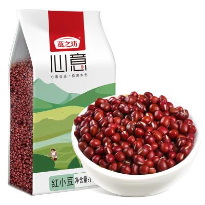 燕之坊心意珍珠红小豆2斤装 软糯豆沙原料红豆 粗粮杂粮