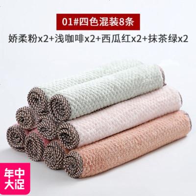 MLHJ 家用抹布廚房加厚吸水洗碗布擦桌子清潔布去油百潔布絨擦