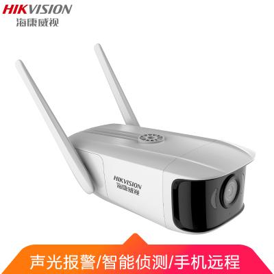 ??低?无线监控摄像头 200万网络高清家用智能监测声光报警语音对讲室外防水 DS-IPC-S12A-IWT