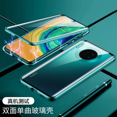 KONEL 華為mate30手機殼P30pro透明玻璃mate20pro/20X 5G版保護套榮耀V20金屬邊框P20潮