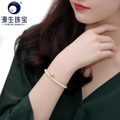 源生珠宝 珍珠手链女款时尚双层18K金淡水珍珠手链送女友 白色+金色珍珠 18K金