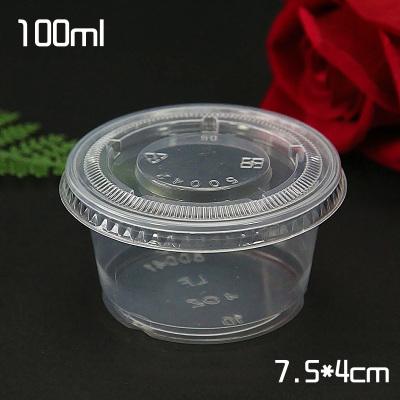 100ml不粘盖圆形塑料透明盒水晶泥起泡胶假水泥塑料史莱姆粘土收纳盒子密封平盖盒玩具收纳