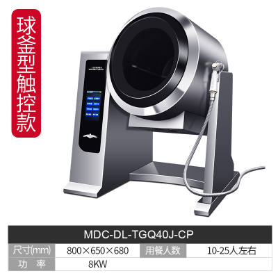 全自動炒菜機商用智能自動炒飯機古達炒菜機器型滾筒翻炒機 深卡其布色