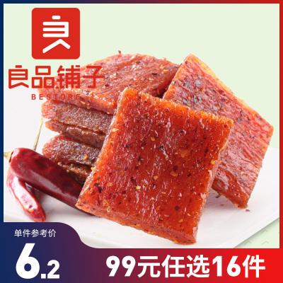 【任選】良品鋪子 素小燒200gx1袋 大刀肉辣條零食麻辣兒時懷舊食品湖南特產香辣味