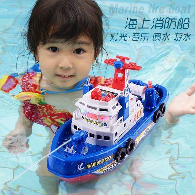 噴水電動海上消防船仿真模型輪船兒童戲水玩具洗澡男孩快艇3-6歲