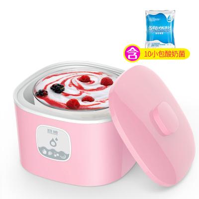 容威 酸奶機家用全自動自制酸奶玻璃內膽發酵機機械式1L容量單膽XY-666 粉色