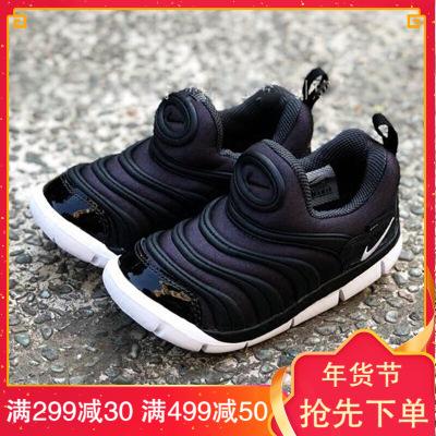 特卖 Nike耐克男女童鞋小童毛毛虫运动鞋休闲鞋343938-013 343938-021 AA7217-501 C