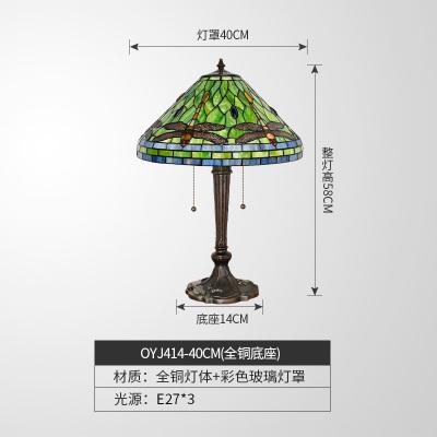 藝品人生 歐式客廳書房臥室床頭全銅裝飾臺燈歐式婚慶房間寢室燈