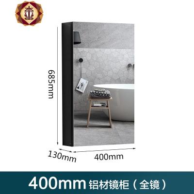三維工匠全面浴室鏡柜掛墻式衛生間壁掛太空鋁置物架北歐簡約鏡子黑色鏡箱