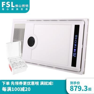 FSL брэндийн олон үйлдэлт LED гэрэл