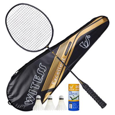 WITESS全碳素超輕羽毛球拍單只裝訓練球拍比賽單拍碳纖維一體碳素G4手柄通用