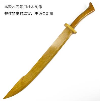 中國中式武術練習木刀 表演晨練練習對練 劍道木刀玩具道具刀劍