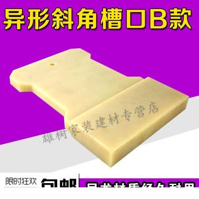 定做强化复合木地板安装工具敲板打板尼龙铺地板打块异形口