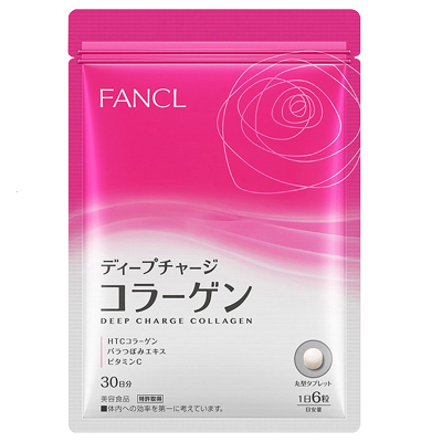 【直營】FANCL日本芳珂 HTC美肌膠原蛋白丸DX增強新版 180粒/30日量 淡斑亮膚 袋裝 片劑 50 直郵