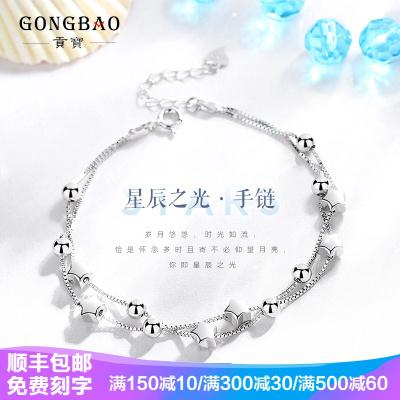 貢寶純銀星星手鏈女韓版簡約手飾個性時尚五角星手鐲飾品送朋友生日禮物