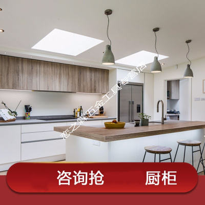 整体橱柜定制现代简约实木开放式厨房岛台石英石家具全屋家居定做