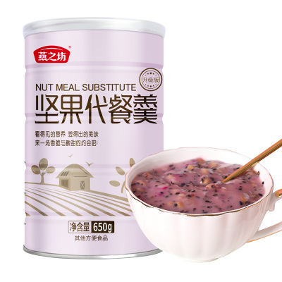 【五谷雜糧代餐粉 堅果谷物 酸甜可口早餐粉】燕之坊堅果代餐羹650g