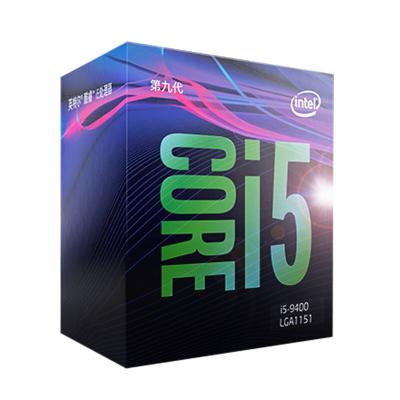 英特爾(Intel)酷睿I5 9400 6核6線程 9代LGA1151接口 盒裝CPU處理器 自帶集顯