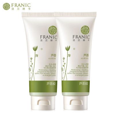 法兰琳卡(FRANIC)芦荟胶正品祛痘去痘印保湿补水女40g*2支 适合各种肤质