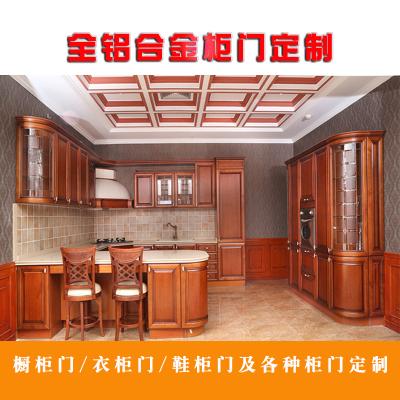 納麗雅(Naliya)全鋁合金櫥板定做推拉滑移定制整體平開百葉訂做衣柜 網格門 1m(含)-1.2m(含)
