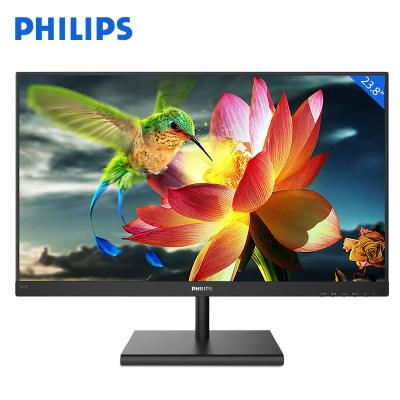 飛利浦 23.8英寸 全面屏三邊微邊框 LGD原廠IPS 75Hz HDMI接口 液晶電腦顯示器 241E1S