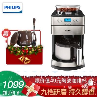 飞利浦(Philips)咖啡机HD7753/00滴漏式 磨豆全自动保温研磨一体 定时预约 银色