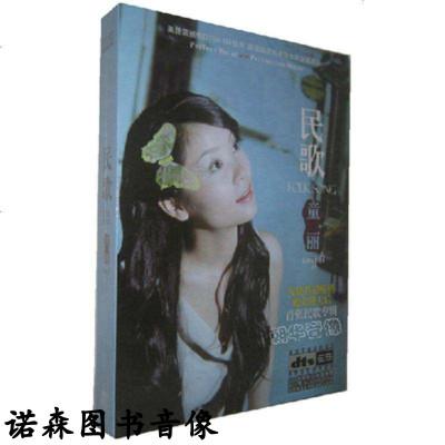 正版發燒dts 魔音唱片 民歌童麗 童麗首張民歌專輯 DTS 1CD
