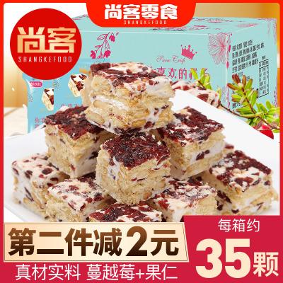 【第二件减2元】欧贝拉果仁雪花酥400克 蔓越莓牛轧奶芙零食休闲食品好吃不贵小吃美食