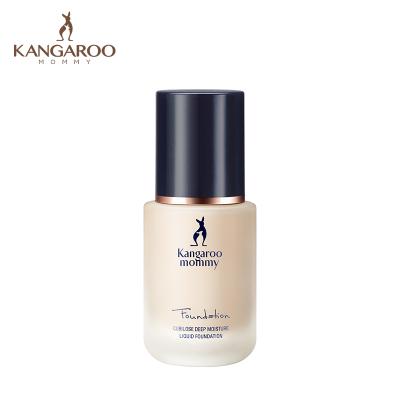 袋鼠媽媽 燕窩深潤粉底乳 象牙色 持久保濕遮瑕提亮膚色粉底液妝前乳裸妝