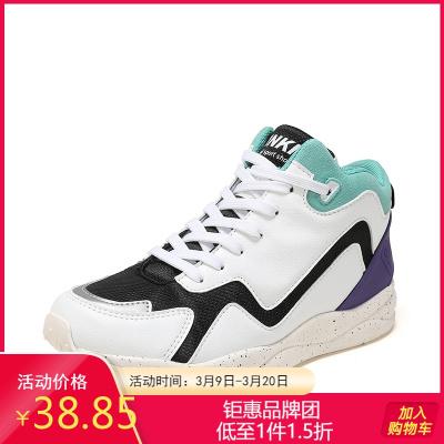 SHOEBOX/鞋柜女靴 老爹鞋女休閑韓版潮女短靴運動鞋