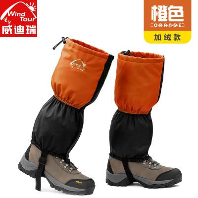 威迪瑞 户外登山防水雪套 徒步沙漠防沙鞋套 男女款