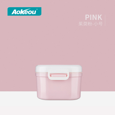 寶寶零食盒便攜式外出奶粉盒迷你小號分裝奶粉格 小號粉色