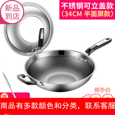美厨304不锈钢炒锅无涂层不粘锅家用平底电磁炉煤气灶专用炒菜锅