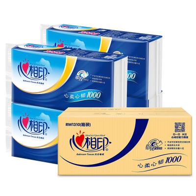 心相印 卷纸 心柔系列 3层100克*40卷 无芯卷纸巾(新老包装随机发货)