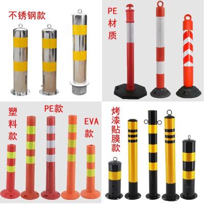 公路道路警示柱不锈钢管隔离桩塑料弹力柱路桩铁立柱防撞柱固定桩 PU款:高度75CM