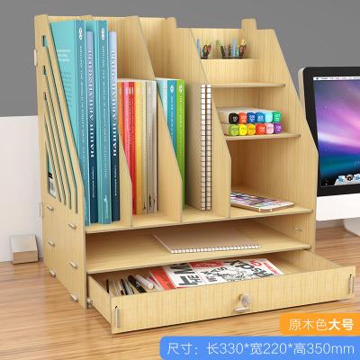 家時光 簡易書架桌上落地兒童書柜簡約現代置物架學生用桌面書架儲物柜