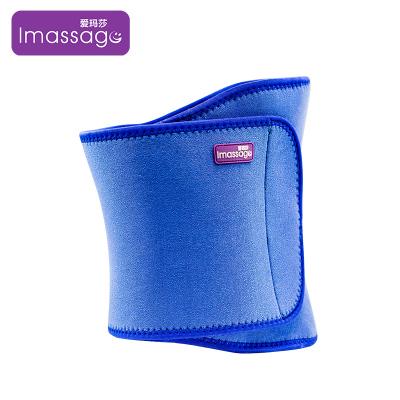 爱玛莎Imassage磁疗护腰带自发热护腰带透气保暖托玛琳发热护腰带男女通用运动护具其他