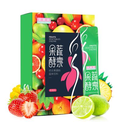 姿美堂(SIMEITOL)果蔬酵素粉劑100g(5g*20袋)復合水果酵素粉正品非果凍梅飲酵素夜間原液沖調可搭配益生菌
