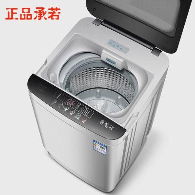 长虹洗衣机长虹洁立方全自动洗衣机小型宿舍7.5公斤 8 10kg家用波轮洗烘一体