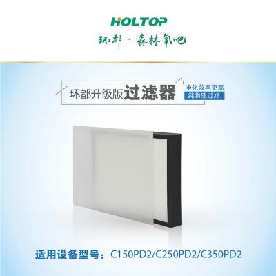 环都拓普(HOLTOP)C150PD2新风PM2.5