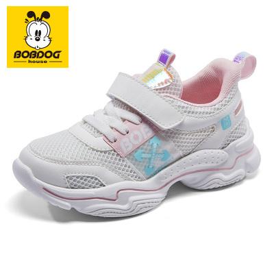 巴布豆BOBDOG HOUSE童鞋2020春款男女童運動鞋透氣休閑鞋兒童跑步鞋B2191
