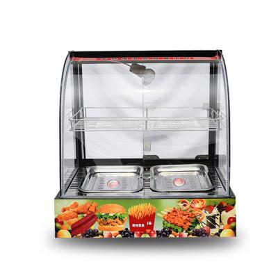 许大娘(Xdn)商用台式食品保温柜展示柜熟食蛋挞汉堡电热家用保温箱卧式冷柜系列 弧形小型两层(红色52*41*52)