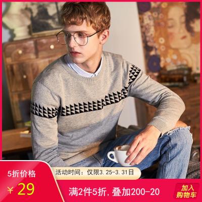 [2件5折]唐獅秋裝新款毛衣 男款青年圓領套頭提花線衫針織上衣潮流Z